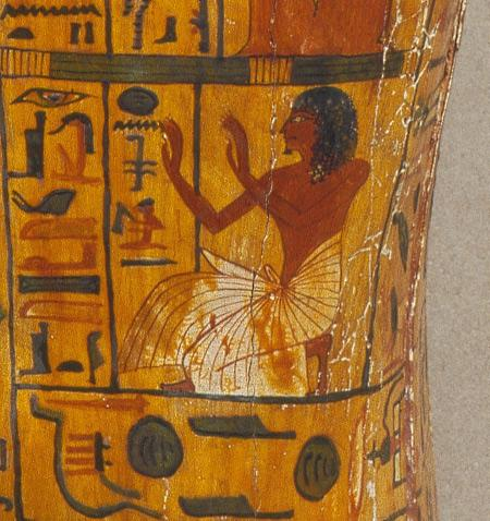 WHKMLA : A History of Textiles in Egypt